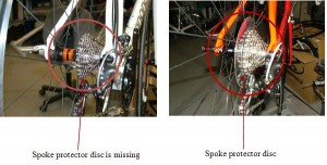 cdale spoke detector missing 300x152 Cannondale Recalls Bikes