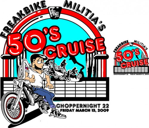 choppernightfiftiescruise
