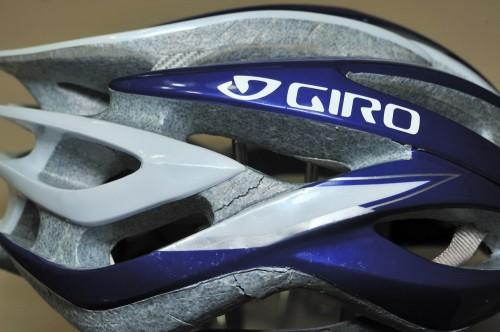 Bicycle Helmet Damaged After Crash